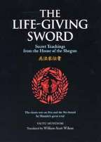 Life-Giving Sword
